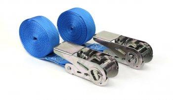 2x Zurrgurte 4,25 m - Blau mit Ratsche - EN 12195-2 - PES